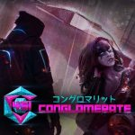 Conglomerate 451 Free Download