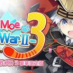 Moe Moe World War II 3 Deluxe Edition Free Download