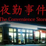 The Convenience Store Free Download