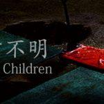 Missing Children Free Download