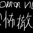Horror Villa Free Download